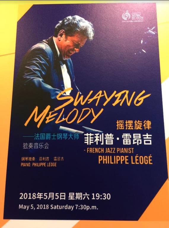 philippe leoge concert solo en chine